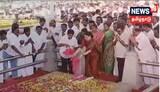 4 ஆண்டுகளுக்கு பிறகு ஜெயலலிதா நினைவிடத்திற்கு வரும் சசிகலா