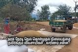 தேனி : அரசு நேரடி நெல் கொள்முதல் நிலையத்தை தவிர்க்கும் விவசாயிகள்