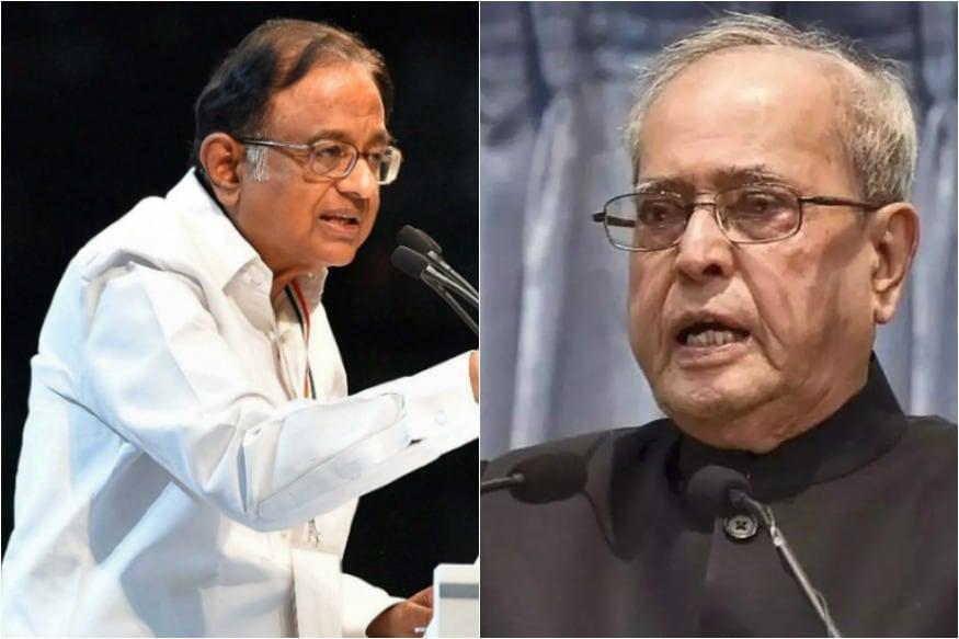 Chidambaram advises to Pranab Mukherjee