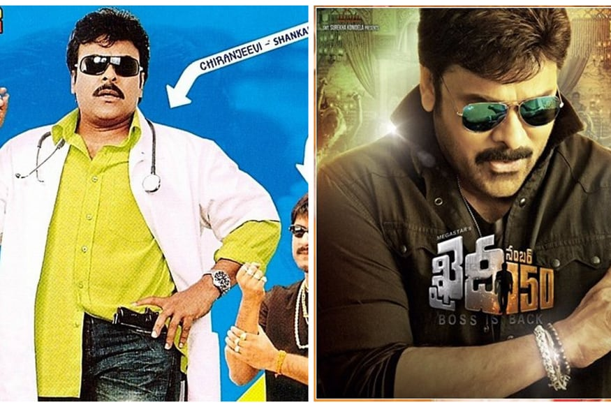 chiru birth day