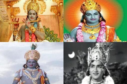 Krishna Janmashtami: టాలీవుడ్ వెండితెర శ్రీకృష్ణులు..