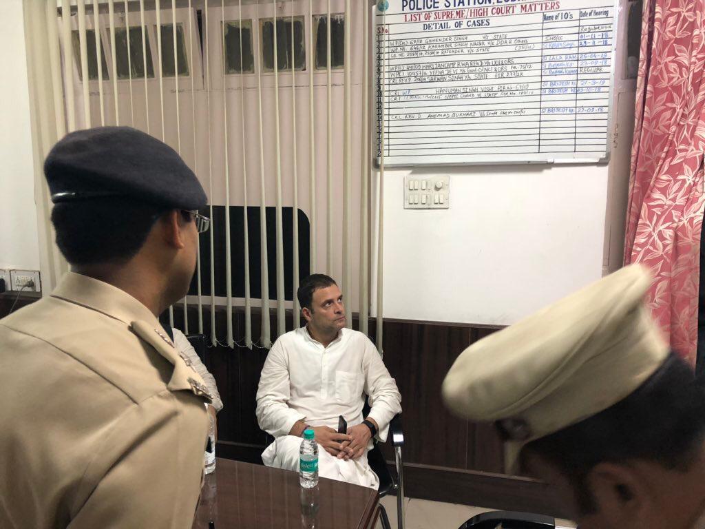 లోధీ కాలనీ పోలీస్ స్టేషన్లో రాహుల్ గాంధీ