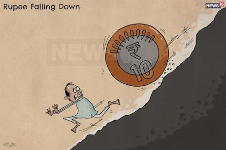 Rupee vs Dollar: బక్క చిక్కిన రూపాయి...ఒకే రోజు 36 పైసలు పతనం..
