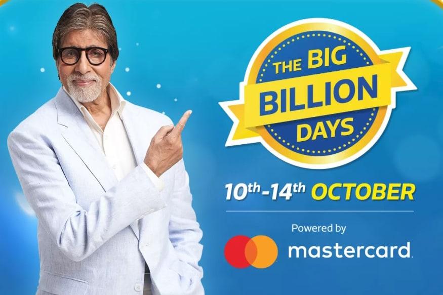 ఫ్లిప్కార్ట్లో స్మార్ట్ఫోన్లపై డిస్కౌంట్ ఆఫర్లివే...,great discounts on smartphones in Flipkart Big Billion Days Sale
