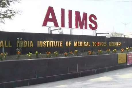 Govt Jobs : AIIMSలో ఉద్యోగాలు.. దరఖాస్తుకి నేడే చివరితేదీ..