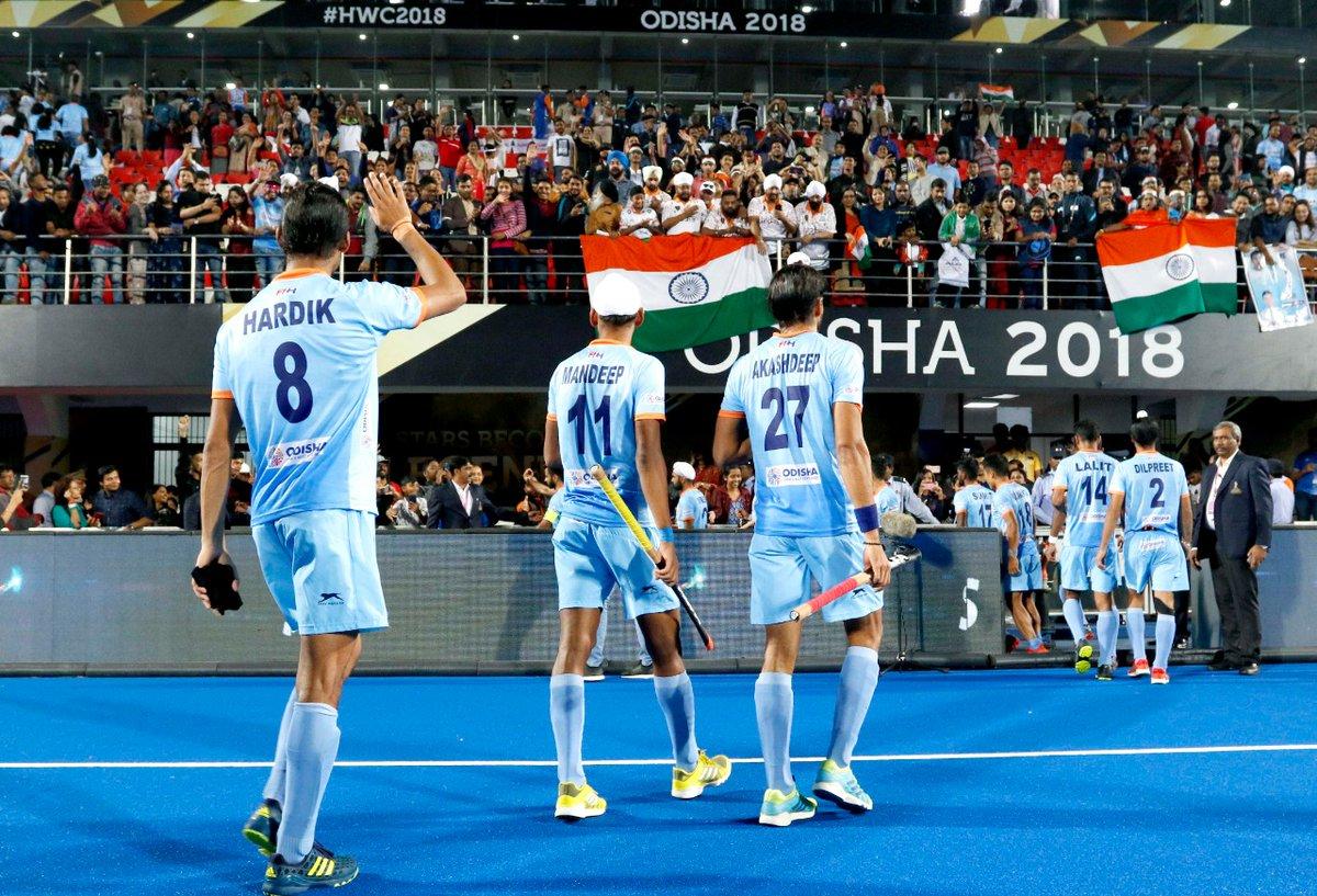 2018 హాకీ వరల్డ్కప్లో భారత జట్టు పోటీ ముగిసింది. నెదర్లాండ్స్తో మ్యాచ్ ఓడిన అనంతరం నిరాశలో భారత ఆటగాళ్లు ( Hockey India / Twitter )