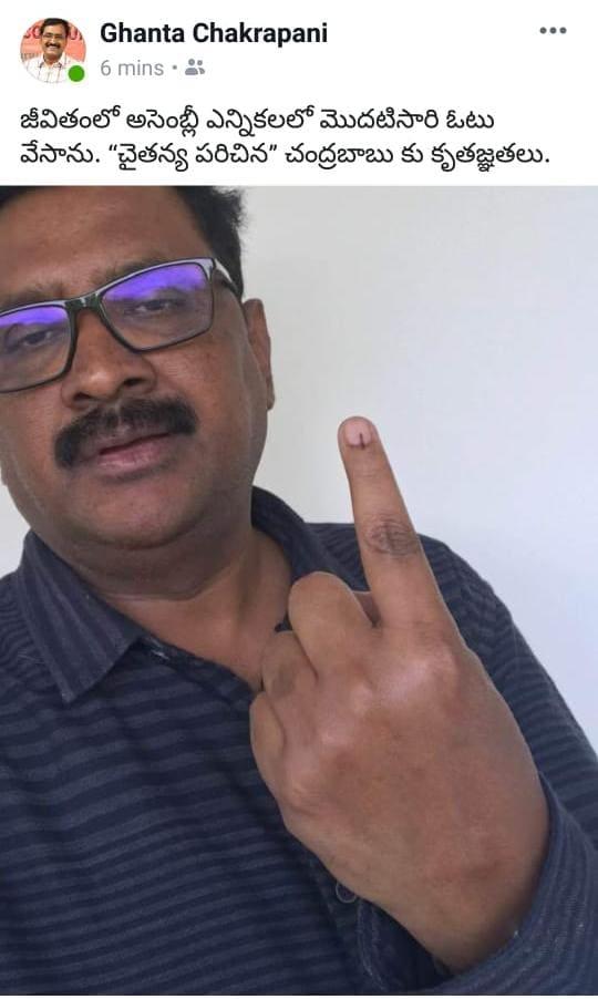 ఓటు హక్కు వినియోగించుకున్న టీఎస్పీఎస్సీ చైర్మన్ చక్రపాణి