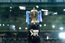 IPL 2020: ఐపీఎల్ నుంచి  వివో ఔట్?