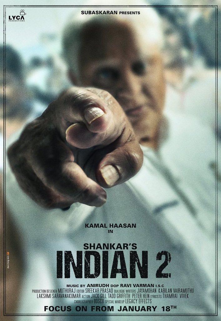 కమల్ హాసన్ 'ఇండియన్ 2' కోసం శంకర్ రూటు మార్చాడా ?, Will Directror Shankar To Change His Film Making for Kamal haasan Indian 2