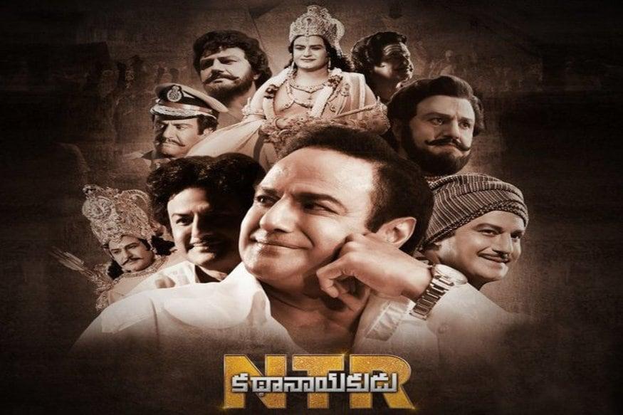 #NTR Biopic: 'ఎన్టీఆర్ కథానాయకుడు' ప్రివ్యూ టాక్.. Balakrishna's NTR Kathanayakudu Preview Talk