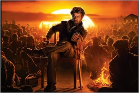 Petta Telugu Movie Twitter Review: పక్కా మాస్ మూవీ 'పేట'...ట్విట్టర్లో సూపర్ హిట్ టాక్