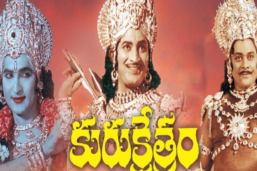 Birth anniversary Tollywood Ever Green Hero Shobhan Babu స్మృతిలో: ఎవర్ గ్రీన్ సోగ్గాడు శోభన్ బాబు