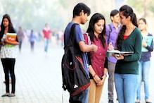 Education Loan: పేద విద్యార్థులకై ప్రధానమంత్రి విద్యా లక్ష్మి ఎడ్యుకేషన్ లోన్.. అర్హతలివే..