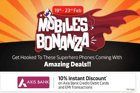 Flipkart Mobiles Bonanza: ఫ్లిప్కార్ట్ 'మొబైల్స్ బొనాంజా సేల్'లో భారీ ఆఫర్లు... ఇవాళే లాస్ట్ ఛాన్స్