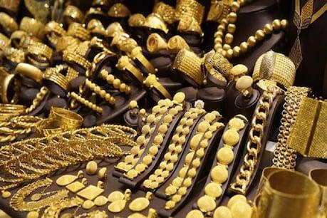 Today Gold Rates : భారీగా పెరిగిన బంగారం ధర.. ఒక్కరోజులోనే...