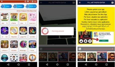 Beauty Apps: మీ స్మార్ట్ఫోన్లో ఈ యాప్స్ ఉన్నాయా? జర భద్రం