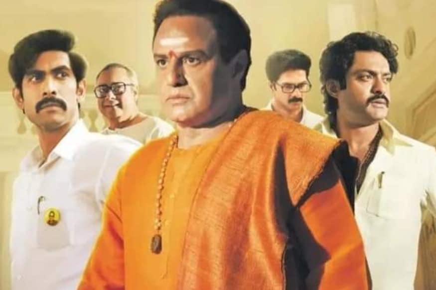 Balakrishna movie with KS Ravikumar once again and Varalaxmi Sarathkumar going to be play lady villain pk.. ఎన్టీఆర్ బయోపిక్ తర్వాత బాలయ్య పూర్తిగా రాజకీయాల్లో బిజీ అయిపోయాడు. ఎలక్షన్స్ అయిపోయిన తర్వాత కూడా ఈయన బయట కనిపించడం లేదు. ప్రస్తుతం ఈయన వరస సినిమాలకు కమిట్మెంట్ ఇస్తున్నాడు. balakrishna,balakrishna twitter,balakrishna politics,balakrishna comedy,balakrishna ks ravikumar movie,balakrishna jagapathi babu,balakrishna varalaxmi sharathkumar,varalaxmi sharathkumar hot,varalaxmi sharathkumar twitter,jai simha balakrishna ks ravikumar,varalaxmi sharathkumar villain balakrishna,telugu cinema,బాలకృష్ణ,బాలకృష్ణ వరలక్ష్మీ శరత్ కుమార్,బాలకృష్ణ జగపతి బాబు,బాలకృష్ణ కేఎస్ రవికుమార్ దర్శకత్వం,జై సింహా బాలకృష్ణ కేఎస్ రవికుమార్,తెలుగు సినిమా