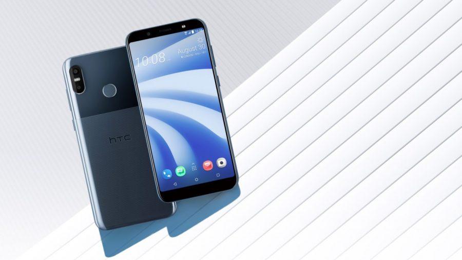 రేడియేషన్ ప్రభావం ఎక్కువగా ఉన్న స్మార్ట్ ఫోన్లలో 5వ స్థానం: HTC U12 life | SAR value: 1.48 (Image: HTC)