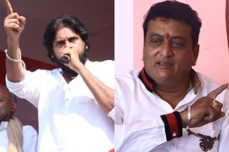 pawan kalyan,30 years prudhvi raj,30 years prudhvi pawan kalyan,30 years prudhvi comments on pawan kalyan,30 years prudhvi pawan kalyan political,30 years prudhvi pawan kalyan janasena YCP,telugu cinema,30 years prudhvi pawan kalyan nagababu,30 years prudhvi pawan kalyan Chiranjeevi,చిరంజీవి,నాగబాబు,పవన్ కళ్యాణ్,30 ఇయర్స్ పృథ్వీరాజ్,తెలుగు సినిమా