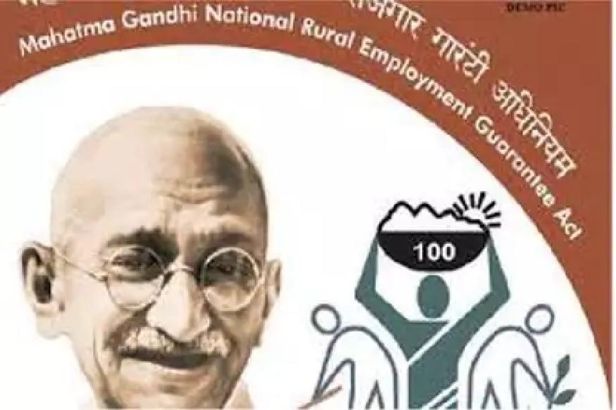 7. జాతీయ గ్రామీణ ఉపాధి హామీ పథకం జాబ్ కార్డ్.