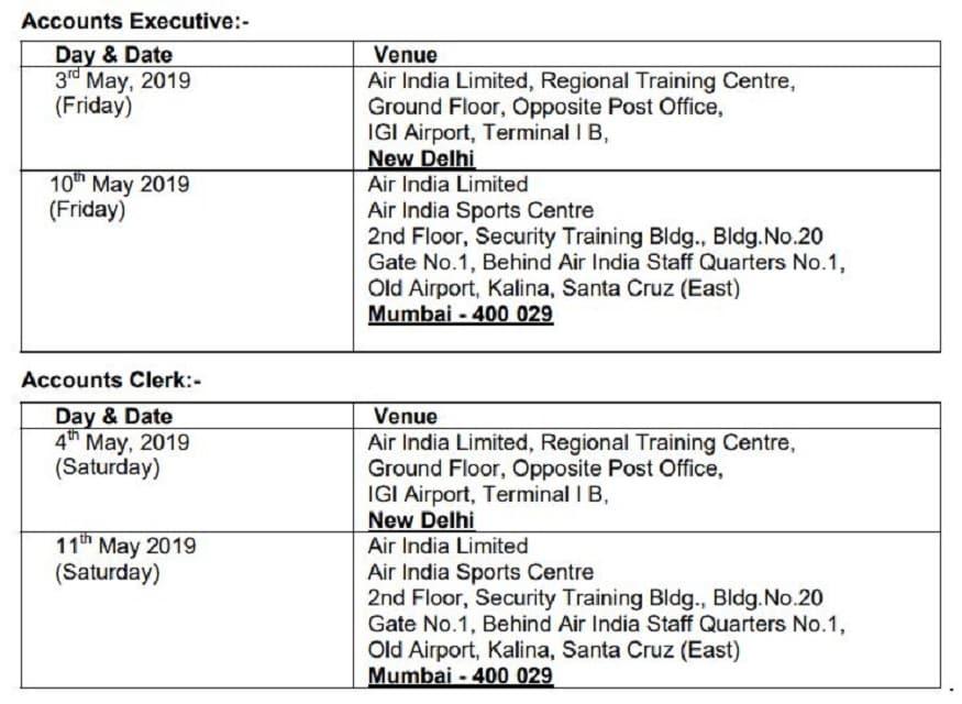 Air India Jobs, Air India Recruitment 2019, Air India Accounts Executive Jobs, Air India Accounts Clerk posts, Latest jobs, Job notifications, ఎయిర్ ఇండియా జాబ్స్, ఎయిర్ ఇండియా ఉద్యోగాలు, ఎయిర్ ఇండియా రిక్రూట్మెంట్ 2019, ఎయిర్ ఇండియా అకౌంట్స్ ఎగ్జిక్యూటీవ్ జాబ్స్, ఎయిర్ ఇండియా అకౌంట్స్ క్లర్క్ పోస్ట్స్, తాజా ఉద్యోగాలు, లేటెస్ట్ జాబ్స్, జాబ్ నోటిఫికేషన్