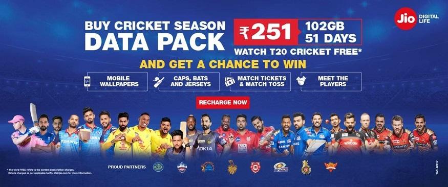 IPL 2019, Jio offer, Reliance Jio cricket season data pack Rs.251, Jio cricket pack Rs.251, Jio cricket plan Rs.251, Jio plan Rs.251 benefits, jio cricket data plan, Jio win IPL match tickets, ఐపీఎల్ 2019, రిలయెన్స్ జియో క్రికెట్ సీజన్ డేటా ప్యాక్, జియో రూ.251 ప్లాన్, జియో రూ.251 ప్యాక్, జియో రూ.251 రీఛార్జ్, జియో క్రికెట్ డేటా ప్లాన్