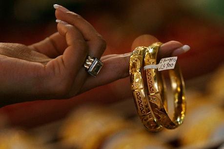 Gold Price: స్వల్పంగా పెరిగిన బంగారం ధర, తగ్గిన వెండి ధర