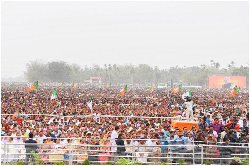 అస్సాంలోని గోహ్పూర్ ప్రధాని మోడీ ఎన్నికల ప్రచార సభకు హాజరైన జనసందోహం ( Image : Twitter )
