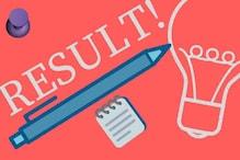 EAMCET Results 2019 : జూన్ మొదటివారంలోనే TS, AP EAMCET Results.. ఇలా చెక్ చేసుకోండి..
