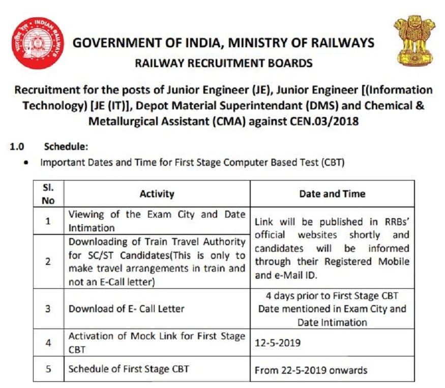rrb secunderabad, rrbsecunderabad.nic.in, Railway Recruitment Board Junior Engineer exam date, RRB Junior Engineer exam date, Railway Junior Engineer exam date, RRB JE exam date, Railway JE exam date, Railway Junior Engineer, ఆర్ఆర్బీ సికింద్రాబాద్, ఆర్ఆర్బీ రైల్వే జూనియర్ ఇంజనీర్ ఎగ్జామ్ తేదీ, రైల్వే జేఈ ఎగ్జామ్ తేదీ, రైల్వే రిక్రూట్మెంట్ బోర్డ్