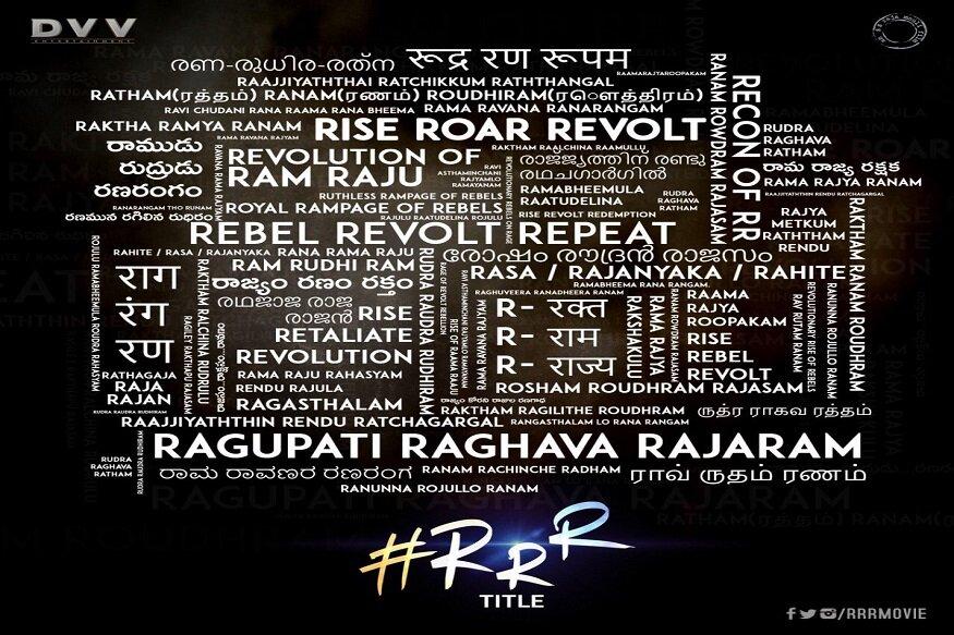 Rajamouli given super update from RRR movie and treat to Ram Charan Jr NTR fans pk రామ్ చరణ్, ఎన్టీఆర్ ప్రస్తుతం ఇద్దరూ RRR సినిమాతో బిజీగా ఉన్నారు. ప్రస్తుతానికి ఈ ఇద్దరికి ఈ సినిమా తప్ప మరో లోకం లేదు. రాజమౌళి కూడా ఇప్పుడు మరో ధ్యాస లేకుండా షూటింగ్ పూర్తి చేసే పనుల్లో పడ్డాడు. rajamouli,RRR,Ram charan NTR RRR,ram charan,jr ntr,jr ntr rrr,ram charan rrr,rajamouli rrr,rrr title announcement,komaram bheem birth anniversary,jakkanna,ss rajamouli,rajamouli,rrr movie,rajamouli rrr movie,rajamouli rrr,rrr,rajamouli about rrr movie,rrr movie trailer,rrr trailer,rrr teaser,rrr movie updates,rrr movie story,s.s. rajamouli rrr,ram charan,rajamouli's rrr,rrr rajamouli movie,ss rajamouli's rrr,rrr trailer rajamouli,rajamouli rrr updates,rajamouli about rrr story,rajamouli rrr making video,rajamouli rrr movie budget,rrr movie latest updates,jr ntr,jr ntr twitter,jr ntr rrr movie,jr ntr instagram,ss rajamouli,#hbdrajamouli,#rajamouli,rrr,#rrr,jr ntr koratala siva movie,jr ntr atlee movie,jr ntr kgf director prashanth neel,jr ntr ram charan,rrr movie trailer,rrr,rrr movie teaser,rrr movie press meet,rrr movie launch,rrr movie first look,rrr movie latest updates,jr ntr new movie,rrr trailer,jr ntr movies,ntr,rrr movie news,rrr teaser,rajamouli rrr movie,rrr rajamouli movie,rrr movie updates,jr ntr about rrr movie,rrr press meet,rrr movie cast,rrr movie songs,rrr movie story,jr ntr and ram charan rrr movie,telugu cinema,జూనియర్ ఎన్టీఆర్,జూనియర్ ఎన్టీఆర్ రామ్ చరణ్,జూనియర్ ఎన్టీఆర్ ఆర్ఆర్ఆర్,జూనియర్ ఎన్టీఆర్ కొరటాల శివ,జూనియర్ ఎన్టీఆర్ ప్రశాంత్ నీల్,జూనియర్ ఎన్టీఆర్ అట్లీ,తెలుగు సినిమా,రాజమౌళి,ఆర్ఆర్ఆర్,ఆర్ఆర్ఆర్ టైటిల్ లీక్,జక్కన్న,రాంచరణ్,ఎన్టీఆర్,కొమరం భీమ్ జయంతి,కొమరం భీమ్ జయంతి రోజున ఆర్ఆర్ఆర్ టైటిల్ ప్రకటన