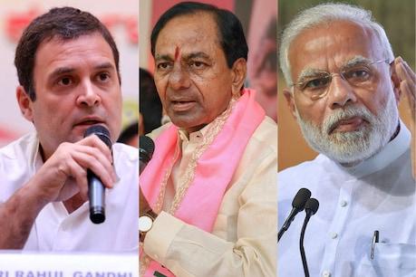 Telangana Election Result 2019:  ఇటు బీజేపీ... అటు కాంగ్రెస్... టీఆర్ఎస్కు మైండ్ బ్లాక్