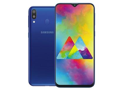 Samsung: సాంసంగ్ గెలాక్సీ ఎం20 ధర తగ్గింది