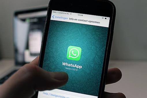 WhatsApp: వాట్సప్లో నైట్ మోడ్ ఎలా ఉందో చూశారా?
