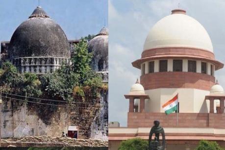 Ayodhya Dispute : సుప్రీం కోర్టులో హైడ్రామా.. న్యాయమూర్తుల అసహనం