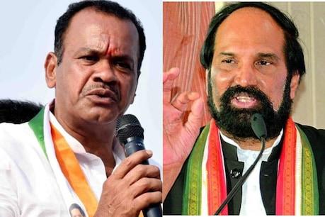 Telangana Election Result 2019: తెలంగాణలో కాంగ్రెస్కి రెండు... ఉత్తమ్, కోమటిరెడ్డి విజయం...
