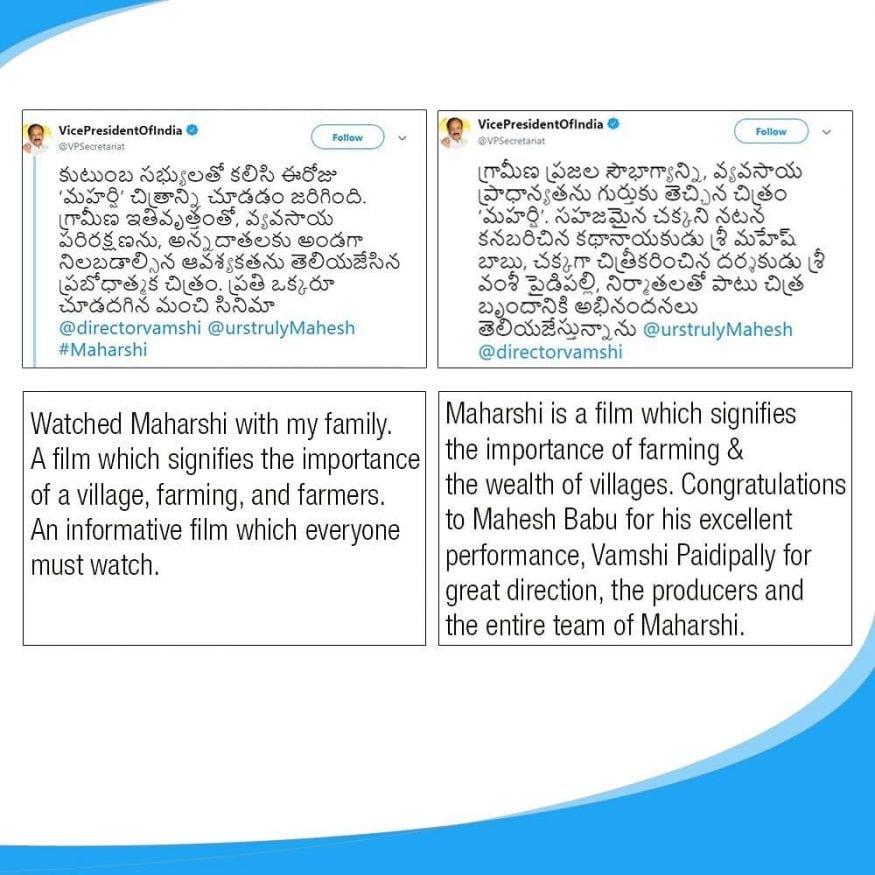 maharshi,venkaiah naidu,namrata,instagram,pooja hegde,pooja hegde twitter,pooja hegde instagram,AP SSC 100 percent results, AP SSC Results 2019, AP 10th Results 2019, AP SSC Results released, AP 10th results released, 10th results AP, 10th results Andhra pradesh, check ap ssc results, ssc result 2019 AP, www.bseap.org, www.rtgs.ap.gov.in, 10th class result, 10th result 2019, ap ssc results, ssc results, 10th results,manabadi,pooja hegde facebook.pooja hegde hot,pooja hegde hot photoshoot,pooja hegde hot songs,pooja hegde movies,pooja hegde photoshoot,pooja hegde photo shoot,pooja hegde hot video,pooja hegde hot photos,pooja hegde songs,pooja hegde kiss,pooja hegde hot photoshoot video,pooja hegde photo gallery,pooja hegde hot boobs,pooja hegde hot dress,pooja hegde hot scene,pooja hegde latest photo shoot,,మహేష్ బాబు,పూజా హెగ్డే,మహేష్ బాబు మహర్షి సాంగ్స్,మహేష్ బాబు మహర్షి పాటలు,టాలీవుడ్ న్యూస్,తెలుగు సినిమా,పూజా హెగ్డే,పూజా హెగ్డే ట్విట్టర్,పూజా హెగ్డే ఇన్స్టాగ్రామ్,అందాల పూజా హెగ్డే,