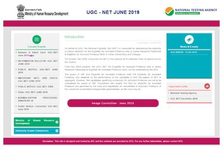 UGC NET 2019 : యూజీసీ నెట్ హాల్టికెట్స్ రిలీజ్.. ఇలా డౌన్లోడ్ చేసుకోండి..