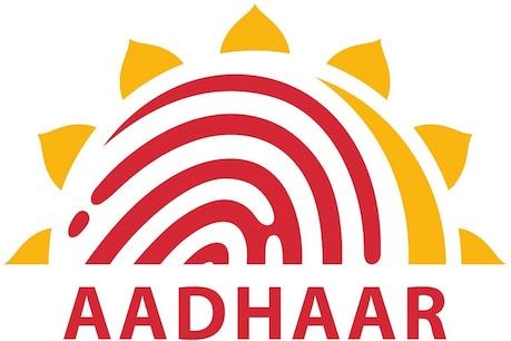 Aadhaar Contest: ఆధార్ కాంటెస్ట్లో గెలిస్తే రూ.30,000 బహుమతి