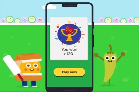 Google Pay: యాప్లో క్రికెట్ ఆడితే రూ.3,300 వరకు స్క్రాచ్ కార్డ్స్
