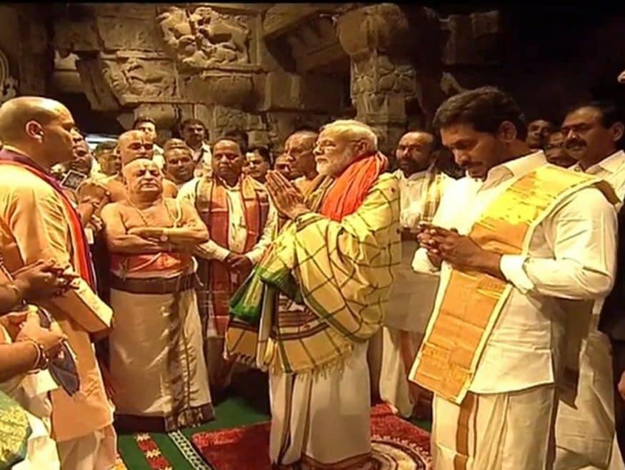 తిరుమలలో ప్రధాని మోదీ, ఏపీ సీఎం వైఎస్ జగన్