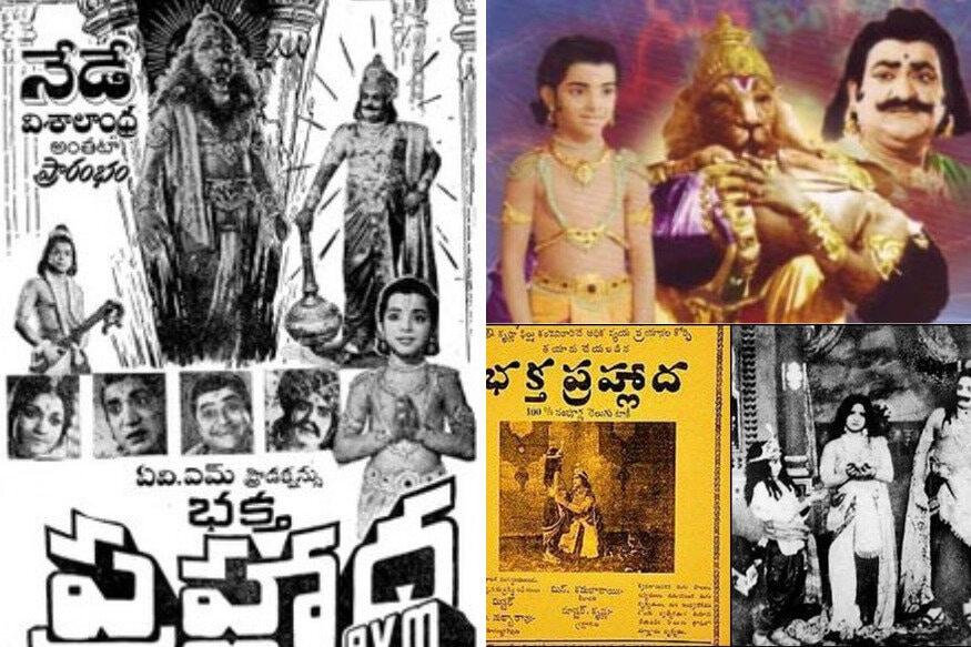 Director Gunasekhar Officially Announced Hiranya kashyapa Mythological movie with Rana daggubati.. here are the details,gunasekhar,rana daggubati,rana,gunasekhar rana,rana daggubati movies,gunasekhar hiranya kashyapa,hiranya kashyapa,director gunasekhar,rana daggubati new movie,rana movies,gunasekhar movies,rana daggubati upcoming movie,rana daggubati to do in periodical movie,hiranya kashipa movie,rana gunasekhar hiranya kashyapa movie,rana instagram,rana twitter,gunasekhar twitter,gunasekhar instagram,hiranya kashyapa mythological movie,suresh babu clarity on hiranya kashipa movie,rana daggubati upcoming historical movie,rana daggubati upcoming movies,rana upcoming movie,rana ntr mahanayakudu,rana chandrababu naidu,గుణ శేఖర్,గుణ శేఖర్ రానా,రానా దగ్గబాటి,రానా గుణ శేఖర్ హిరణ్యకశ్యప,హిరణ్య కశ్యప పౌరాణిక సినిమా,పౌరాణిక హిరణ్యకశ్యప మూవీని అనౌన్స్ చేసిన గుణ శేఖర్,