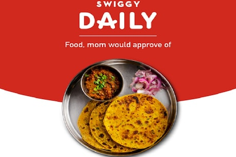 Swiggy Daily: స్విగ్గీ నుంచి 'డైలీ' యాప్... ఇక రోజూ ఇంటి భోజనం