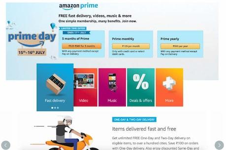 Amazon Prime: అమెజాన్ ప్రైమ్ సబ్స్క్రిప్షన్... యూత్కు రూ.499 మాత్రమే