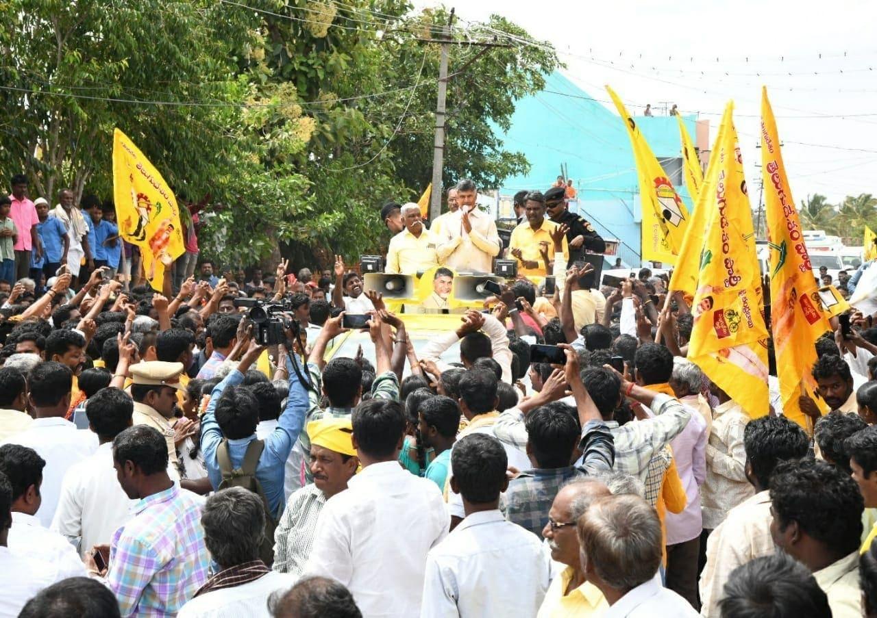 కుప్పం నియోజకవర్గం రామకుప్పంలో చంద్రబాబు రోడ్ షో