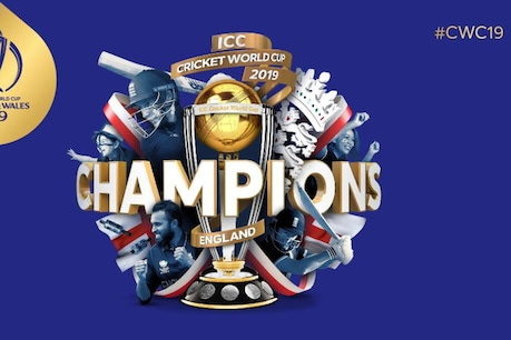 ICC Cricket World Cup 2019 | వర్కవుట్ అయిన సెంటిమెంట్.. ప్రపంచ విజేత ఇంగ్లండ్