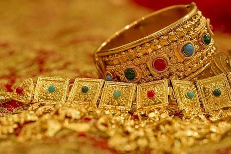 Gold Rate: తగ్గిన బంగారం ధర... పసిడి ప్రేమికులకు గుడ్ న్యూస్