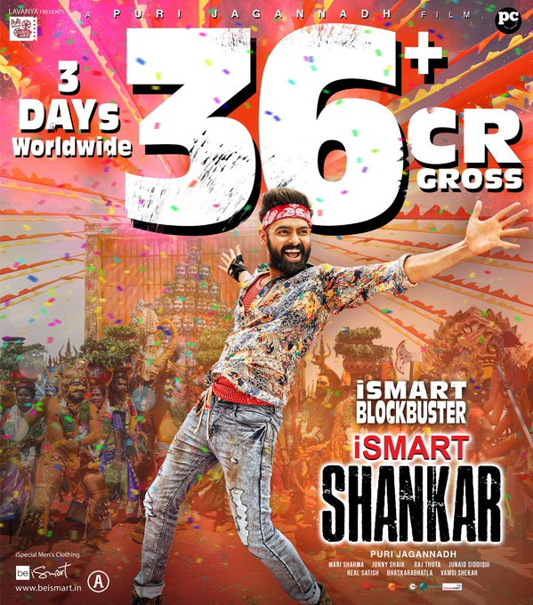 Puri Jagannadh,Ram's Ismart Shankar 3rd Day world wide collections..,ismart shankar Collections,ismart shankar Box office collections,ismart shankar second day collections,ram pothineni,ram pothineni twitter,ismart shankar,ismart shankar twitter,ismart shankar collections,ismart shankar 1st day collections,ismart shankar first day collections,ismart shankar movie,ismart shankar collections,ismart shankar box office collection,ismart shankar movie first day collections,ismart shankar songs,ismart shankar movie review,ismart shankar 1st day worldwide box office collection,ismart shankar box office collections,ismart shankar review,ఇస్మార్ట్ శంకర్,ఇస్మార్ట్ శంకర్ కలెక్షన్స్,ఇస్మార్ట్ శంకర్ ఫస్ట్ డే కలెక్షన్స్,తెలుగు సినిమా,ఇస్మార్ట్ శంకర్ రెండు రోజుల కలెక్షన్స్,మూడో రోజు బ్రేక్ ఈవెన్,