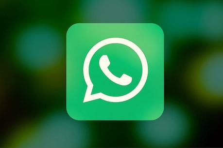 Whatsapp : త్వరలో కొత్త ఫీచర్ అందుబాటులోకి..