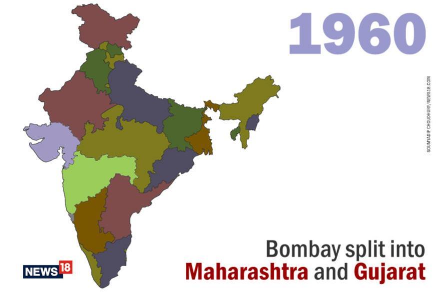 1960లో మహారాష్ట్ర, గుజరాత్గా విడిపోయిన బాంబే